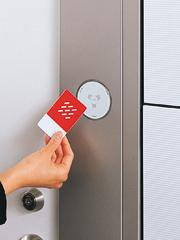オフィスのセキュリティに繋がる電子アプリケーションの活用4