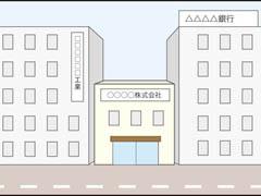 fusuizu2_2.jpg