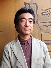 益田文和、東京造形大学教授