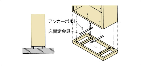 renketsu3.jpg